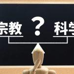 株式会社ジャストライト波岡 智がお送りする四字熟語の「全知全能」についてのイメージ画像