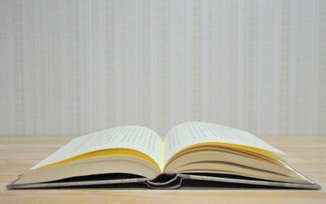 株式会社ジャストライト浪岡 智がお送りする四字熟語の「眼光紙背」についてのイメージ画像