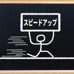 株式会社ジャストライト浪岡 智がお送りする四字熟語の「不得要領」についてのイメージ画像