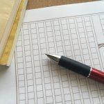 株式会社ジャストライト浪岡 智がお送りする四字熟語の「一瀉千里」についてのイメージ画像