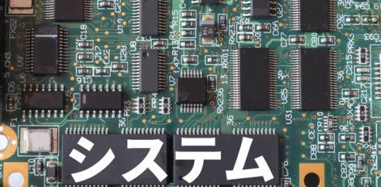株式会社ジャストライト浪岡 智がお送りする日本農業新聞の「農福連携」についての記事のイメージ画像